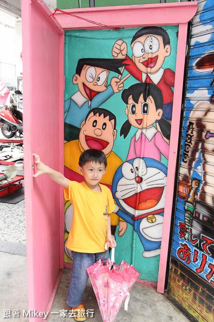 跟著 Mikey 一家去旅行 - 【 西區 】台中動漫彩繪巷 - 週邊環境篇