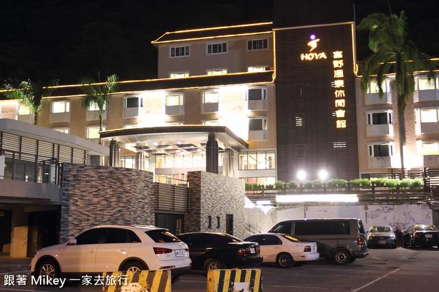 跟著 Mikey 一家去旅行 - 【 卑南 】知本富野渡假酒店 - 環境篇