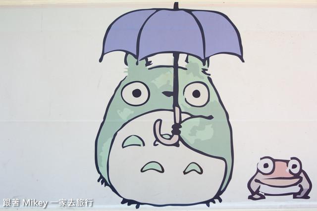 跟著 Mikey 一家去旅行 - 【 壽豐 】雲山水