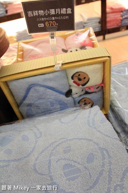 跟著 Mikey 一家去旅行 - 【 虎尾 】興隆毛巾觀光工廠