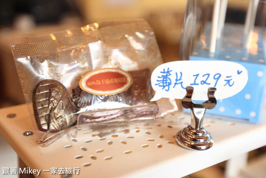 跟著 Mikey 一家去旅行 - 【 仁愛 】清境佛羅倫斯君士坦丁堡 - 清境 Nina 妮娜巧克力工坊