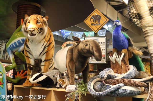 跟著 Mikey 一家去旅行 - 【 台中 】國立自然科學博物館 - 植物園