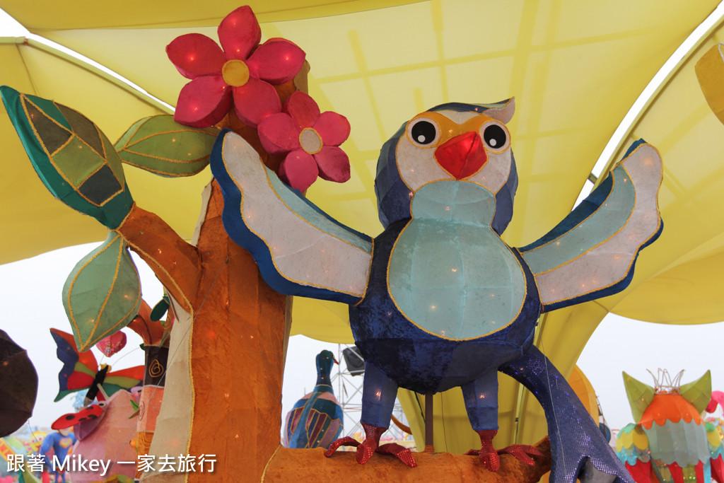 跟著 Mikey 一家去旅行 - 【 桃園 】2016 台灣燈會 - Part III