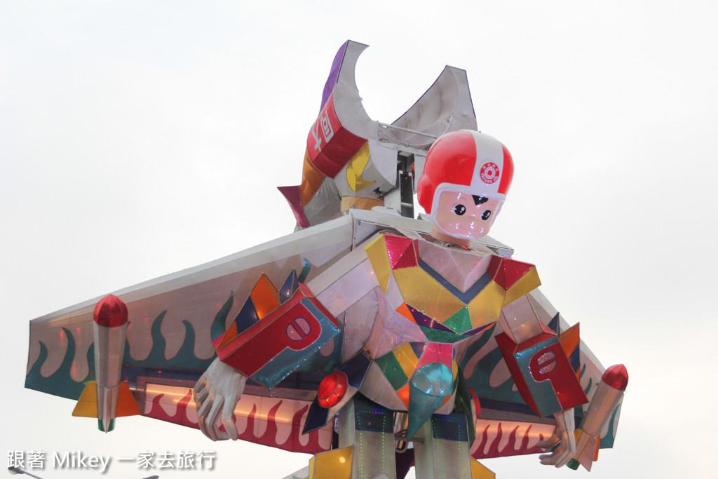 跟著 Mikey 一家去旅行 - 【 桃園 】2016 台灣燈會 - Part IV