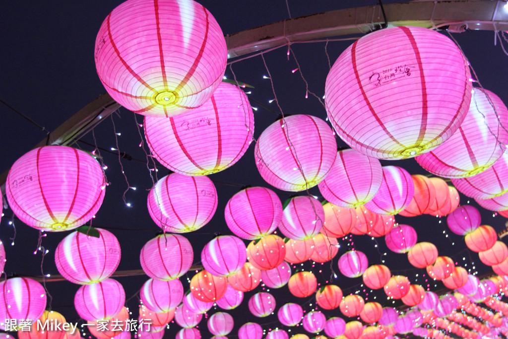 跟著 Mikey 一家去旅行 - 【 桃園 】2016 台灣燈會 - Part V