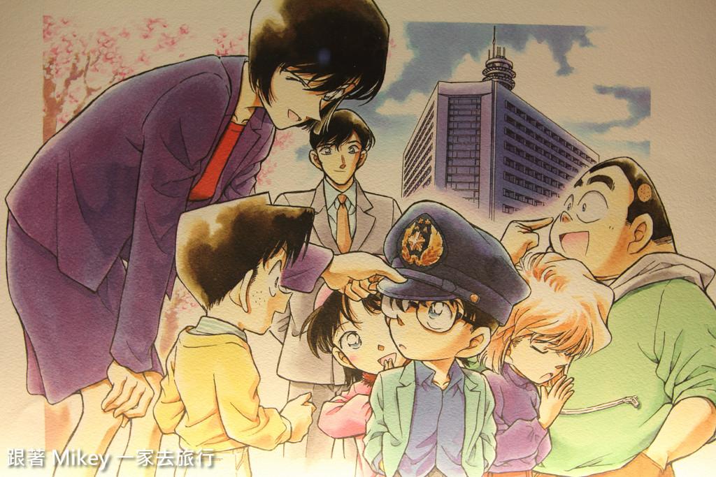跟著 Mikey 一家去旅行 - 【 台北 】名偵探柯南展 - 連載二十周年紀念 - 繪畫篇