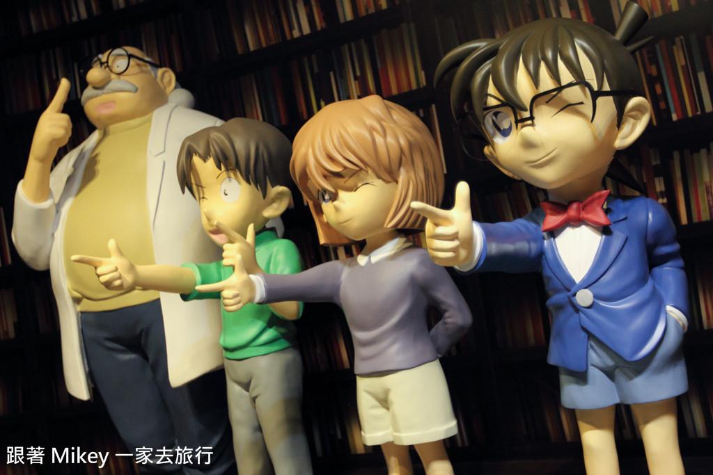 跟著 Mikey 一家去旅行 - 【 台北 】名偵探柯南展 - 連載二十周年紀念 - 展區篇