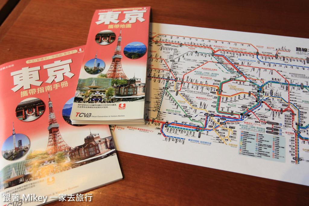 跟著 Mikey 一家去旅行 - 【 上野 】上野 Villa Fontiane