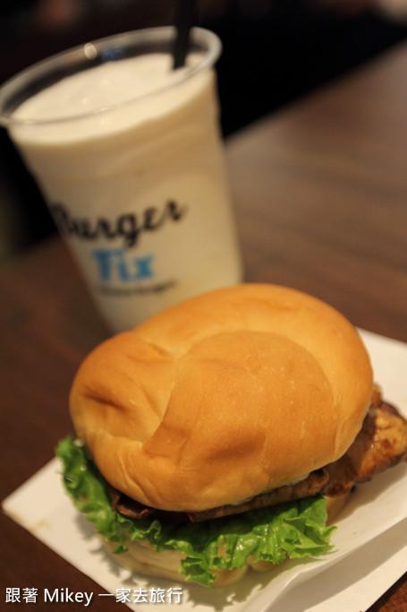 跟著 Mikey 一家去旅行 - 【 台北 】Burger Fix