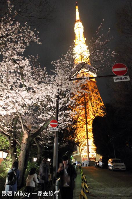 跟著 Mikey 一家去旅行 - 【 東京 】東京鐵塔 Tokyo Tower
