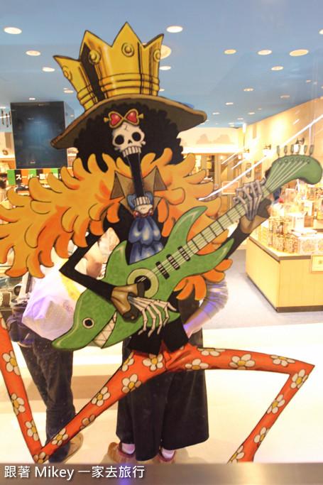 跟著 Mikey 一家去旅行 - 【 東京 】東京鐵塔 - 航海王商店