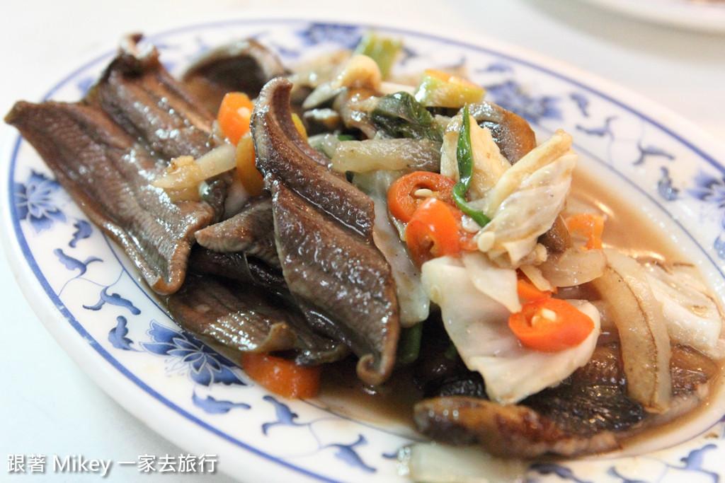 跟著 Mikey 一家去旅行 - 【 台南 】沙卡里巴 - 廖家鱔魚麵