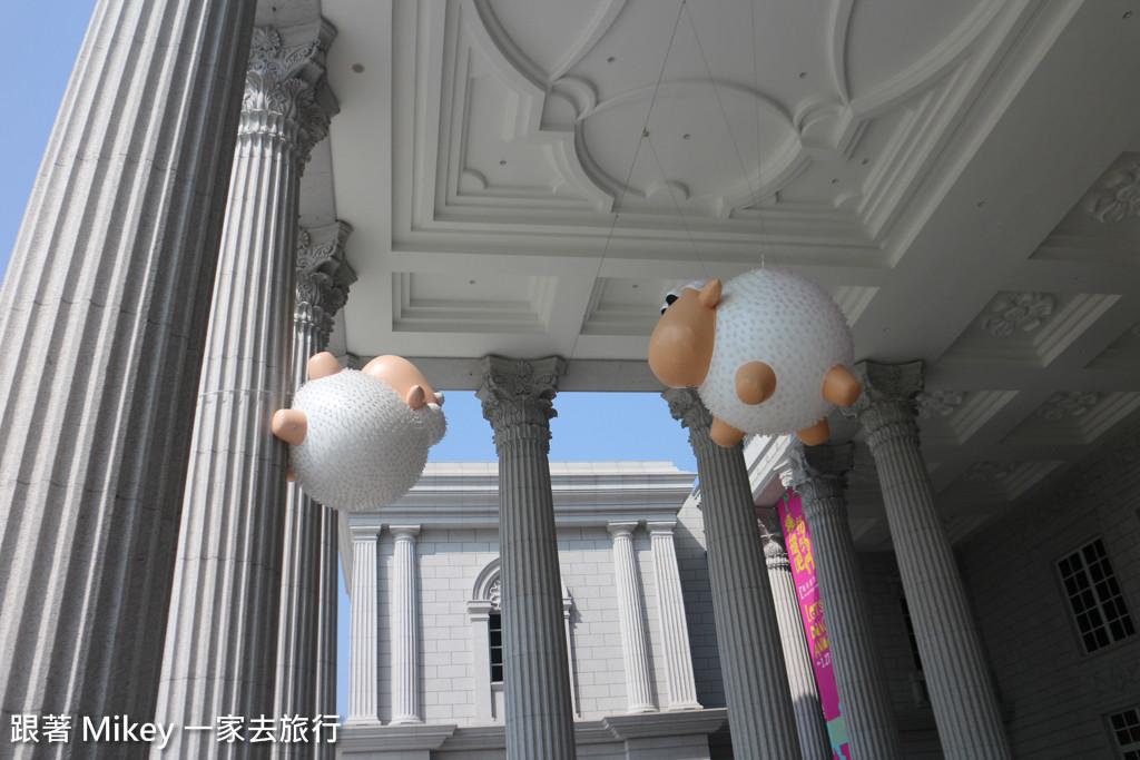 跟著 Mikey 一家去旅行 - 【 仁德 】奇美博物館
