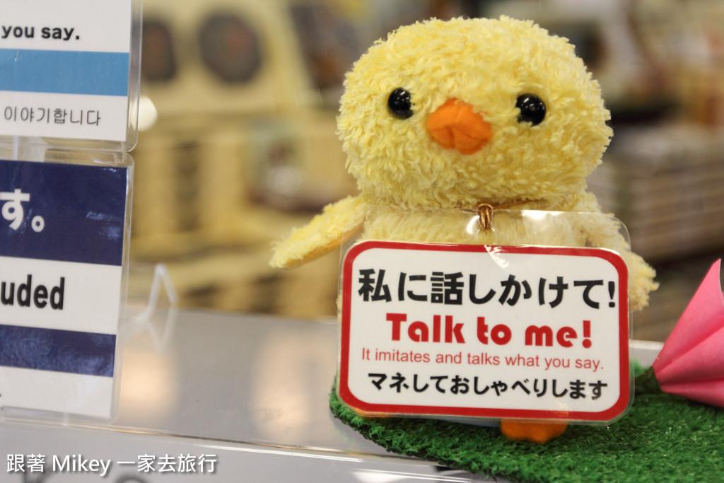 跟著 Mikey 一家去旅行 - 【 箱根 】旅物語館