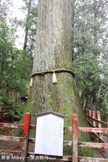 跟著 Mikey 一家去旅行 - 【 箱根 】箱根神社