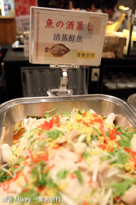 跟著 Mikey 一家去旅行 - 【 静岡 】富士之堡華園飯店 - 美食篇