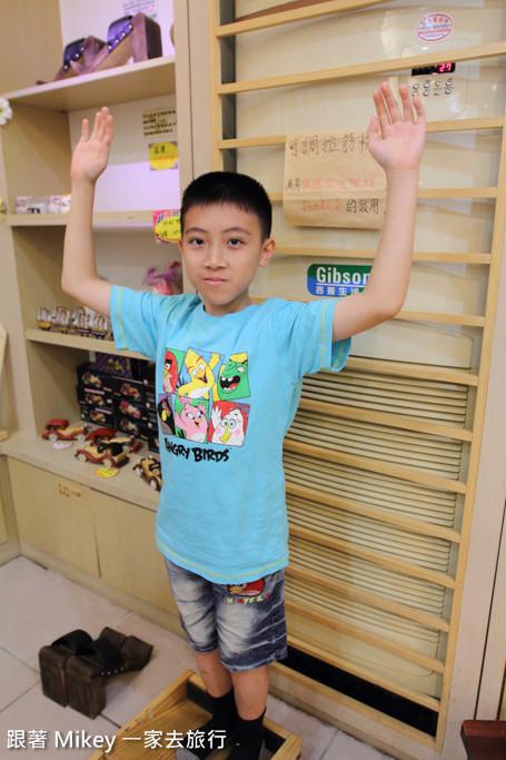 跟著 Mikey 一家去旅行 - 【 蘇澳 】白米社區 - 金谷木藝館