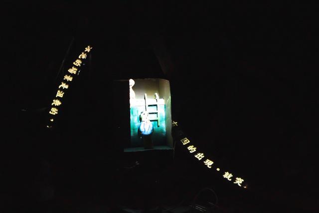 跟著 Mikey 一家去旅行 - 【 台北 】2013 台北數位藝術節 - 超神經