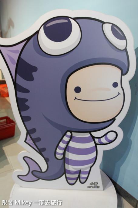 跟著 Mikey 一家去旅行 - 【 蘇澳 】祝大漁物產文創館