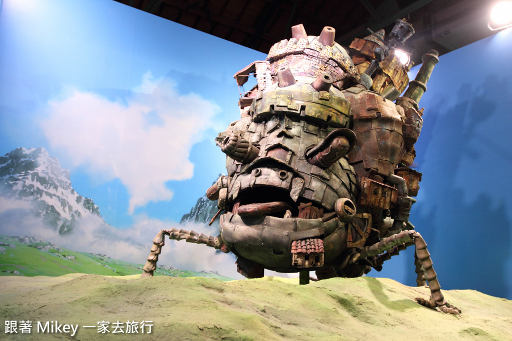 跟著 Mikey 一家去旅行 - 【 台北 】吉卜力的動畫世界特展 - Part I