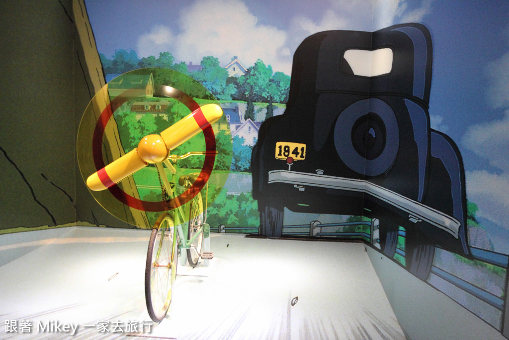 跟著 Mikey 一家去旅行 - 【 台北 】吉卜力的動畫世界特展 - Part II