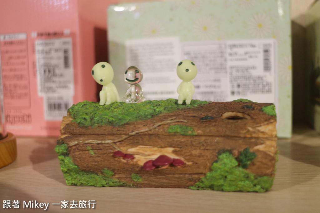 跟著 Mikey 一家去旅行 - 【 台北 】吉卜力的動畫世界特展 - Part III
