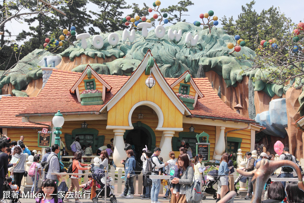 跟著 Mikey 一家去旅行 - 【 舞浜 】東京迪士尼樂園 Tokyo Disneyland - Part II