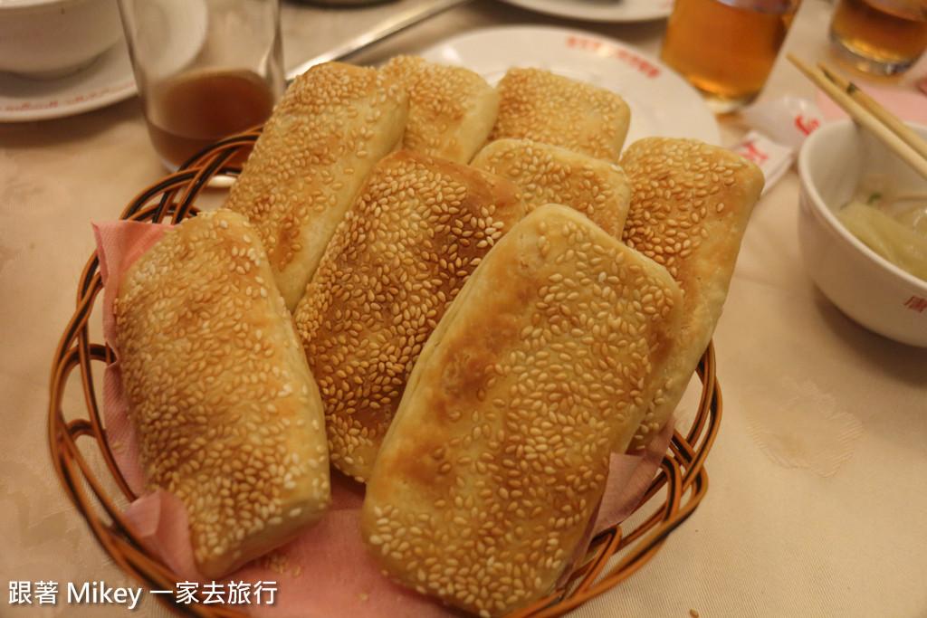 跟著 Mikey 一家去旅行 - 【 中山 】唐宮蒙古烤肉餐廳
