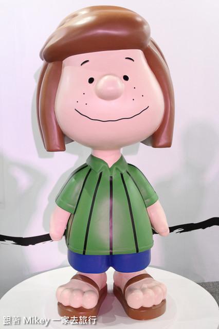 跟著 Mikey 一家去旅行 - 【 台北 】Snoopy 65週年巡迴特展 - Part I