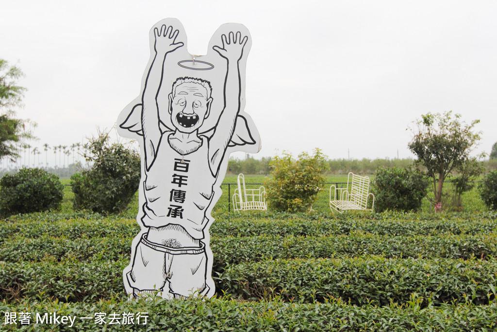 跟著 Mikey 一家去旅行 - 【 名間 】茶二指故事館 - Part II