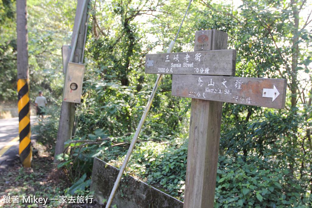 跟著 Mikey 一家去旅行 - 【 三峽 】鳶山