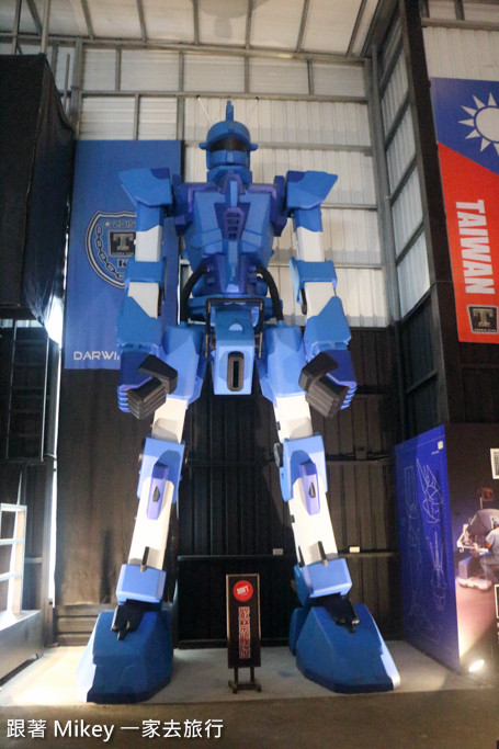 跟著 Mikey 一家去旅行 - 【 南投 】妖怪創界糖狗村 - 機器人展