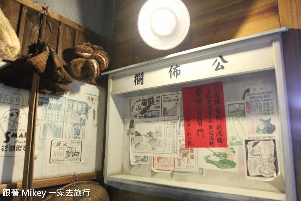 跟著 Mikey 一家去旅行 - 【 五結 】虎牌米粉那個年代觀光工廠 - 復古篇 - Part I