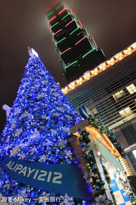 跟著 Mikey 一家去旅行 - 【 台北 】史特拉斯堡聖誕市集