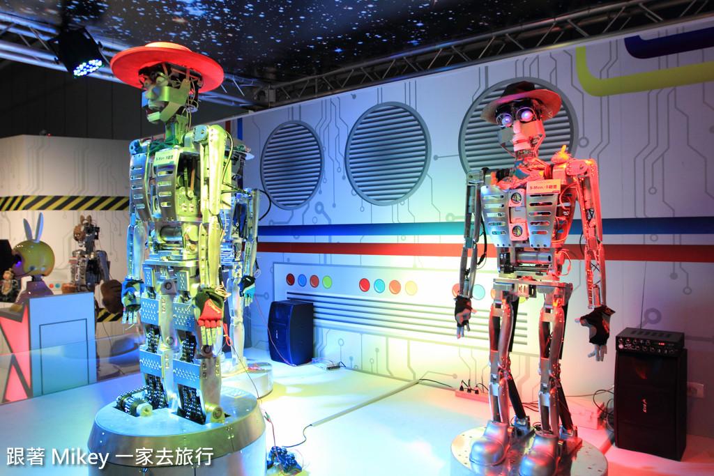 跟著 Mikey 一家去旅行 - 【 桃園 】祥儀機器人夢工廠 - Part III