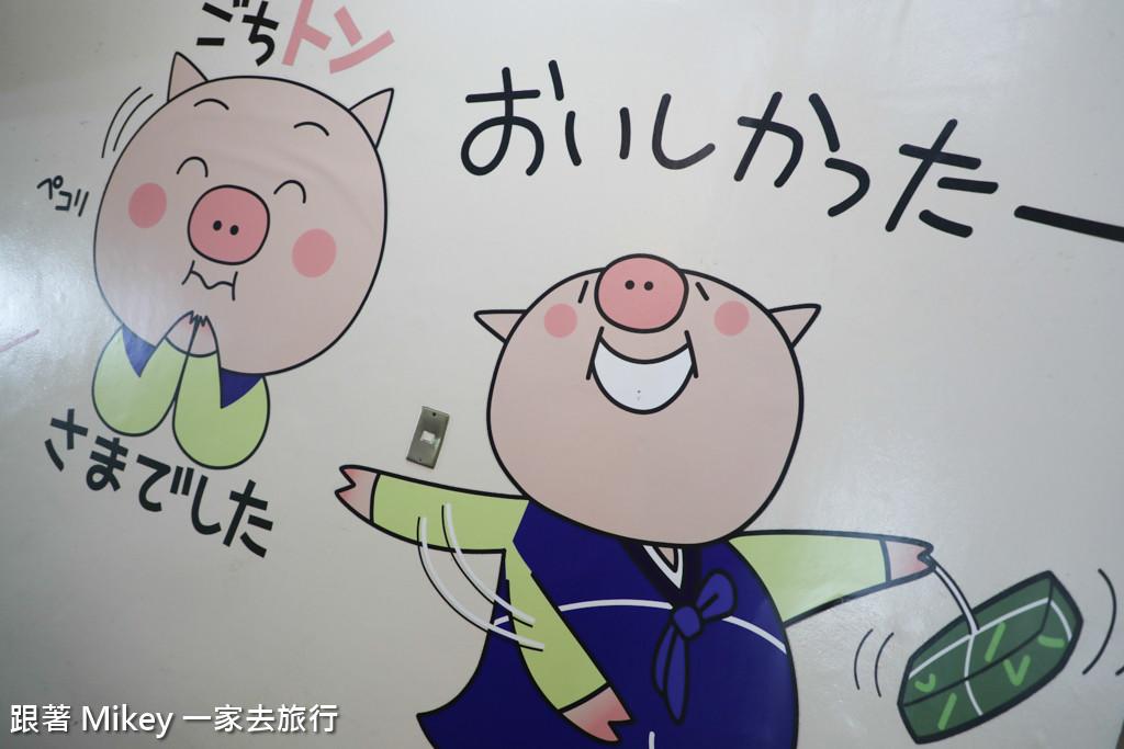 跟著 Mikey 一家去旅行 - 【 新宿 】豚·燒肉酒房