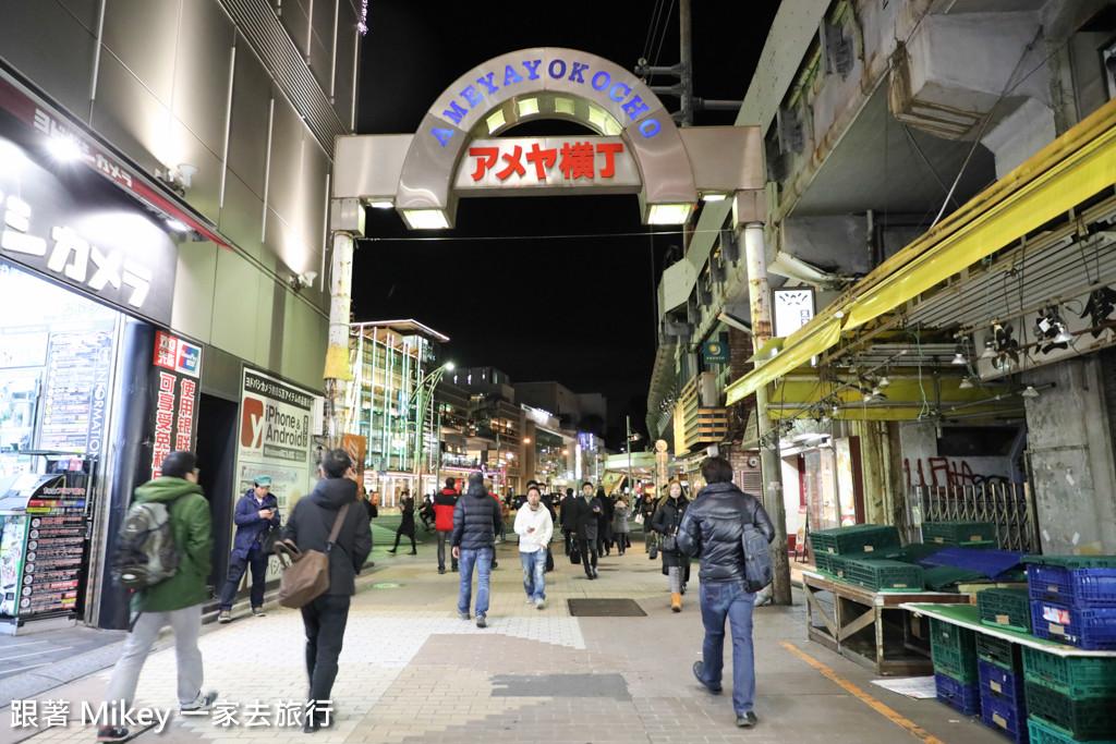 跟著 Mikey 一家去旅行 - 【 上野 】阿美橫丁