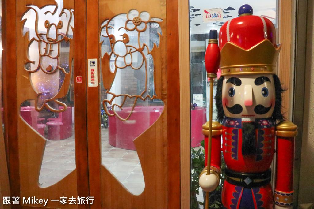 跟著 Mikey 一家去旅行 - 【 員山 】娃娃國親子渡假民宿 - 環境篇