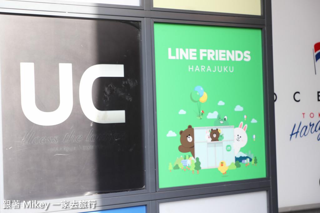 跟著 Mikey 一家去旅行 - 【 原宿 】Line Store