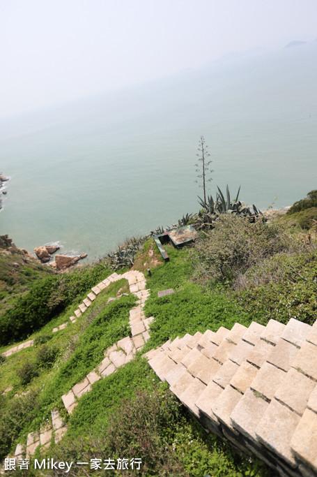 跟著 Mikey 一家去旅行 - 【 北竿 】螺蚌山自然步道