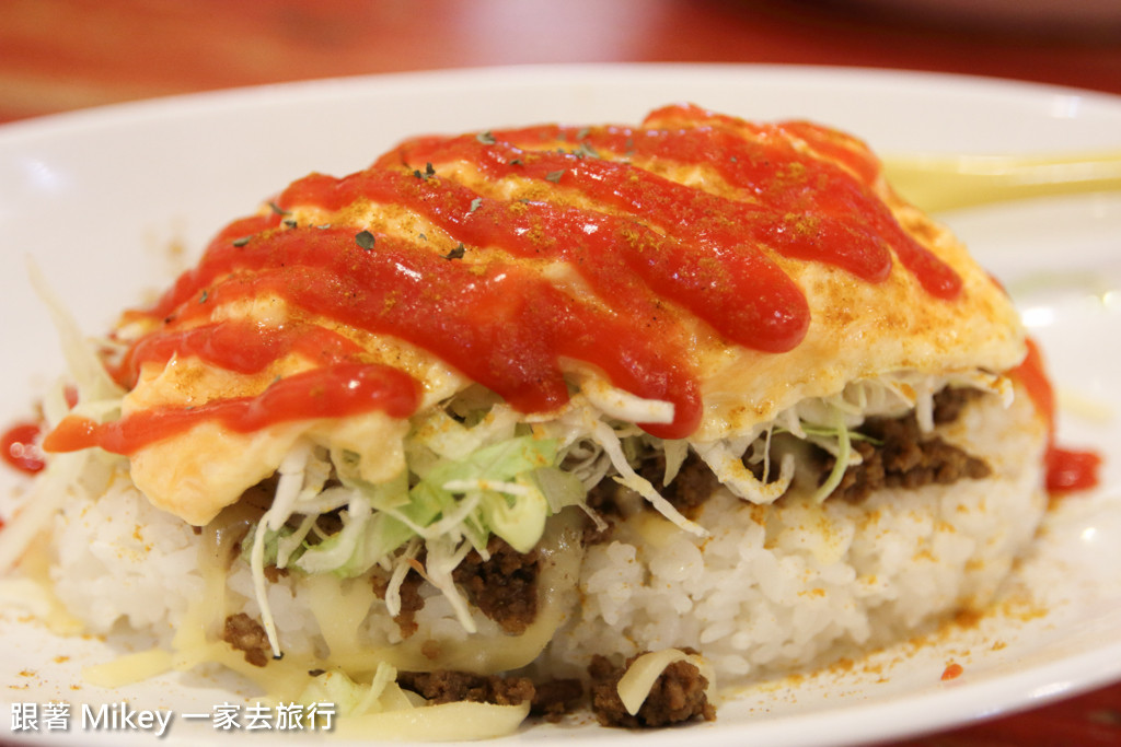 【 沖繩 】Taco Rice Cafe Kijimuna